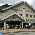 Photos: 黒部峡谷鉄道 宇奈月駅