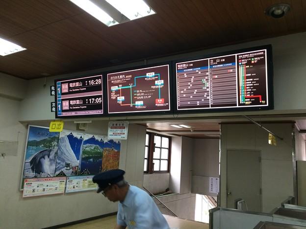 富山地方鉄道宇奈月温泉駅の時刻表など