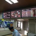 Photos: 富山地方鉄道宇奈月温泉駅の時刻表など