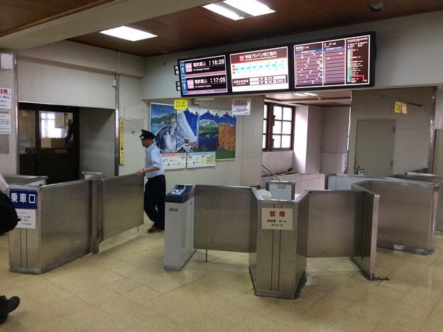 富山地方鉄道宇奈月温泉駅 改札口