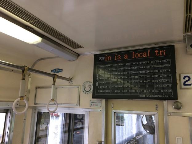 電車内 運賃表