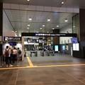 Photos: JR富山駅 新幹線改札口