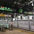 富山駅ホームの列車掲示板