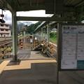 Photos: 猪谷駅 到着