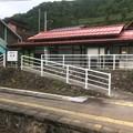 Photos: 杉原駅