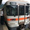 Photos: 猪谷駅にて折り返し