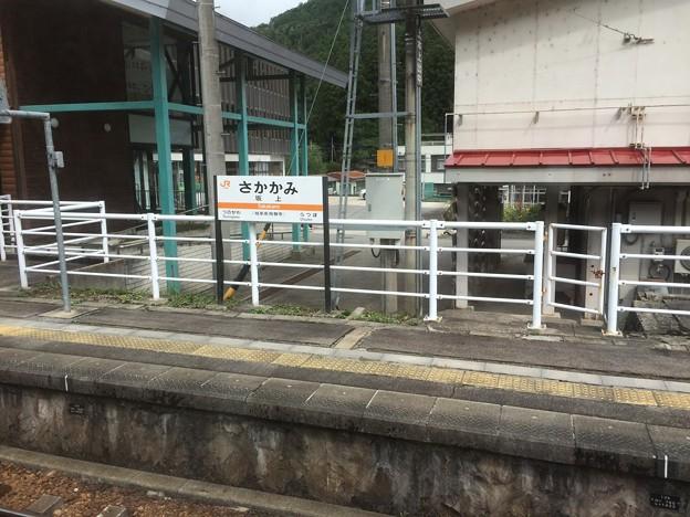 Photos: 坂上駅