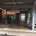 Photos: 坂上駅2