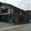 Photos: 飛騨古川さくら物産館