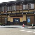 Photos: 駅前旅館