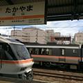 Photos: 高山駅2