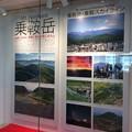 Photos: 高山駅5 ~乗鞍岳~