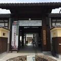 Photos: 飛騨高山 まちの博物館