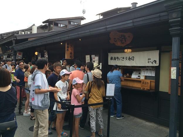 Photos: 飛騨牛にぎり寿司