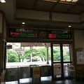 Photos: 下呂駅3