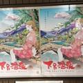 Photos: 下呂駅4