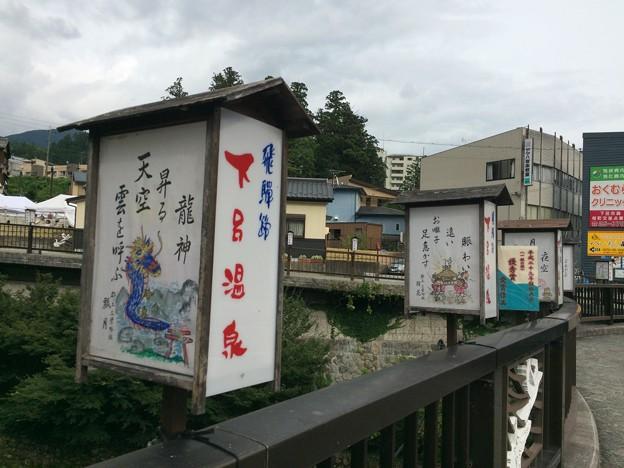 下呂温泉街7