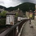 下呂温泉街9