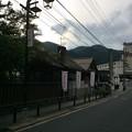 Photos: 下呂 日帰り温泉