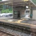 Photos: 焼石駅