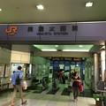 Photos: 美濃太田駅4 ~改札~