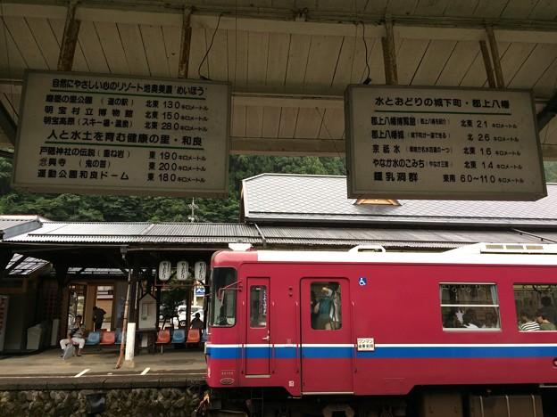 Photos: 郡上八幡駅11