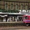 Photos: 郡上八幡駅12