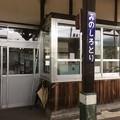 Photos: 美濃白鳥駅1