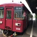 Photos: 美濃白鳥駅4