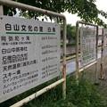 Photos: 北濃駅1