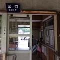 北濃駅12 ~出口~