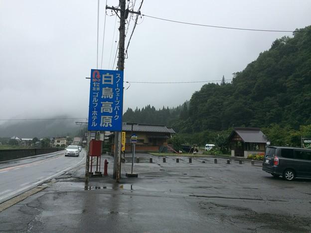 北濃駅16 ~駅前~