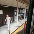 Photos: みなみ子宝温泉駅