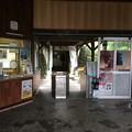 Photos: 美濃市駅6 ~改札~