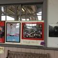 Photos: 旧名鉄美濃駅3