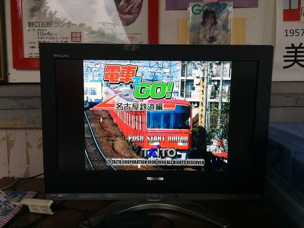 旧名鉄美濃駅5 ~電車でGO!~