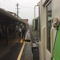 Photos: 関駅1 ~停車~