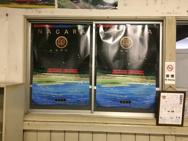 関駅3 ~NAGARA~