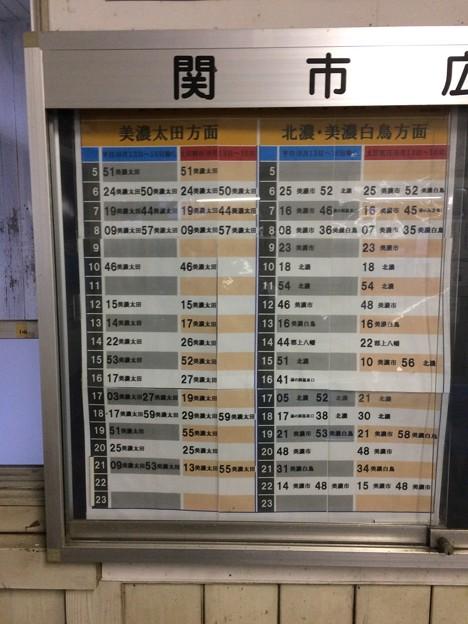 関駅6 ~時刻表~