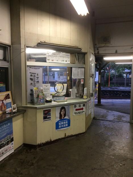 関駅7 ~窓口と改札~