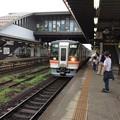Photos: 美濃太田駅7 ~朝~