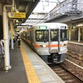 大府駅に区間快速武豊行きが入線