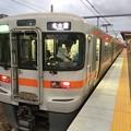 Photos: 武豊駅1