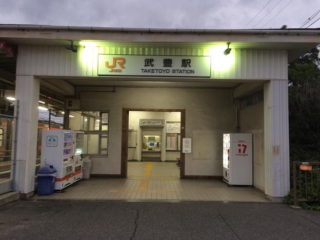 Photos: 武豊駅3