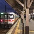 Photos: 半田駅2