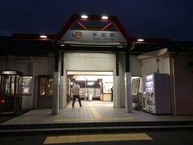 半田駅6 ~駅舎~
