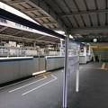 名古屋駅あおなみ線ホーム2