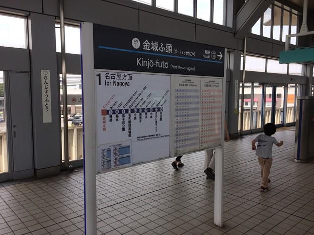 金城ふ頭駅3