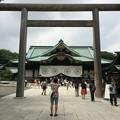 Photos: 靖國神社1