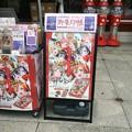 Photos: 神田明神6